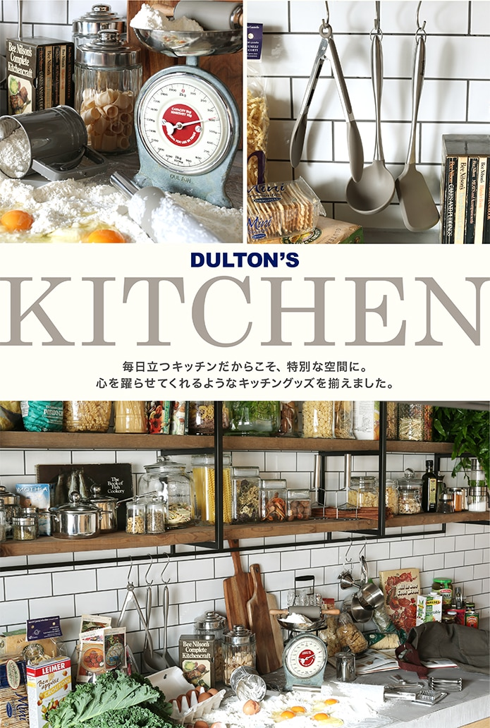 DULTON'S KITCHEN
