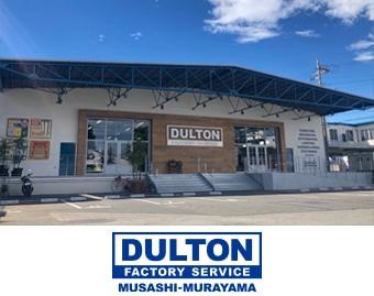 stores 株式会社ダルトン dulton co ltd