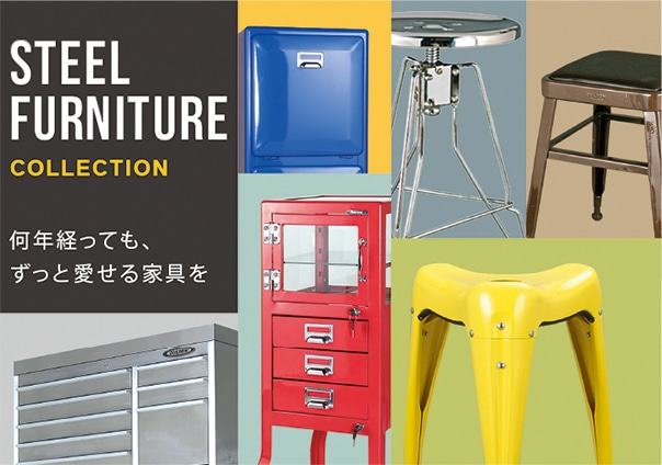 STEEL FURNITURE COLLECTION
