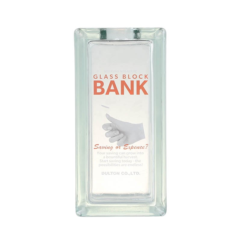 GLASS BLOCK BANK RECTANGLE