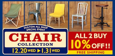 CHAIRCOLLECTION""