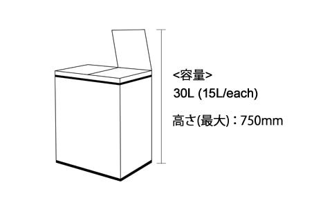 2-COMPARTMENT BIN 30