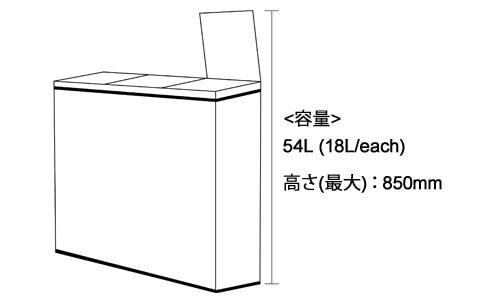 2-COMPARTMENT BIN