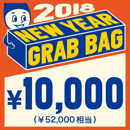 RoomClip商品情報 - NEWYEAR GRABBAG-3