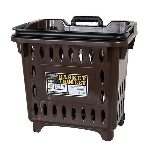 BASKET TROLLEY  BROWN