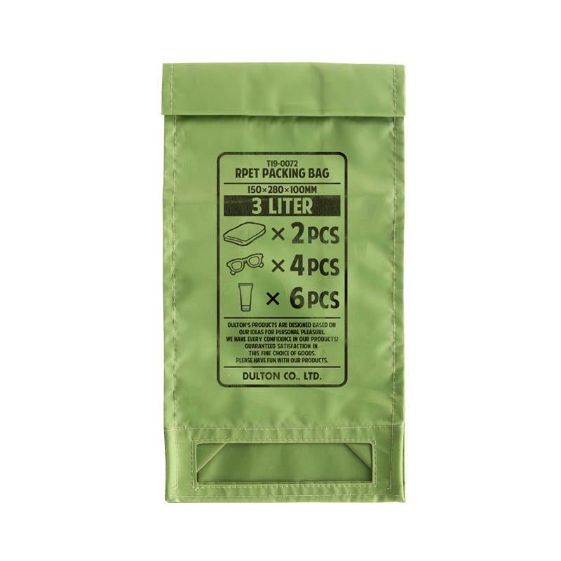 RPET PACKING BAG M GREEN